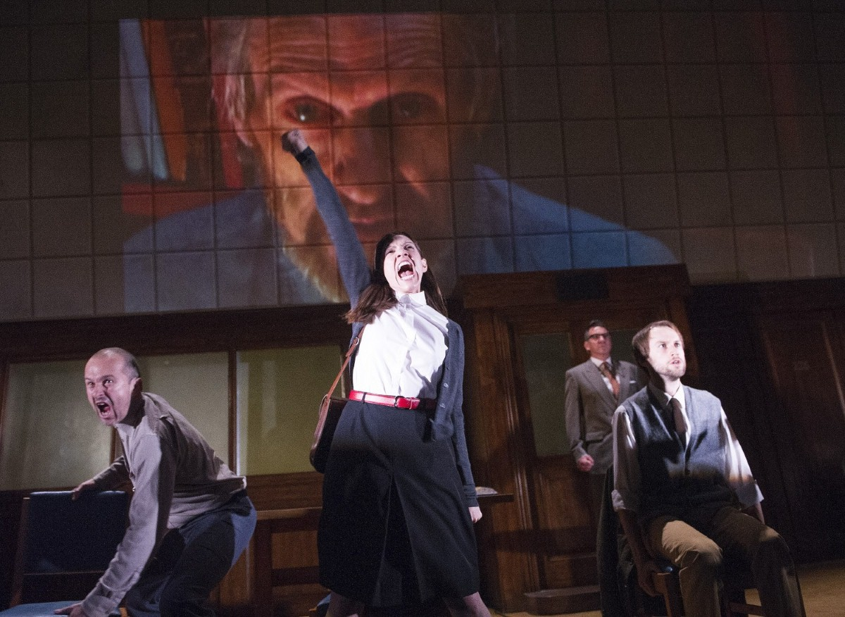 1984 comes to the West End