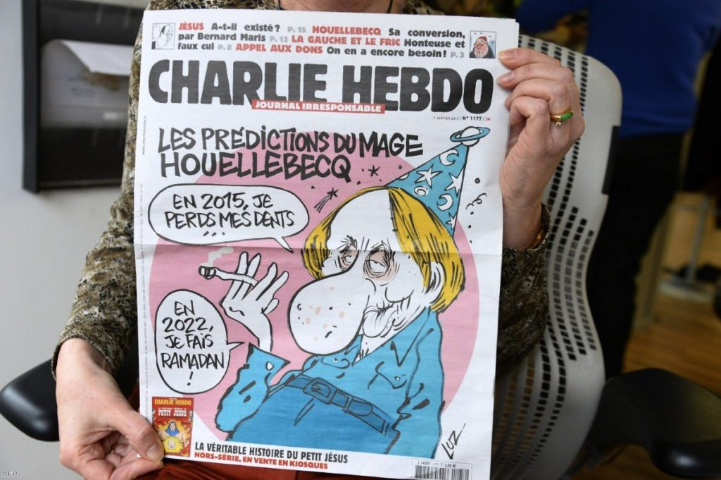 The latest issue of French satirical magazine Charlie Hebdo, which was attacked by gunmen today
