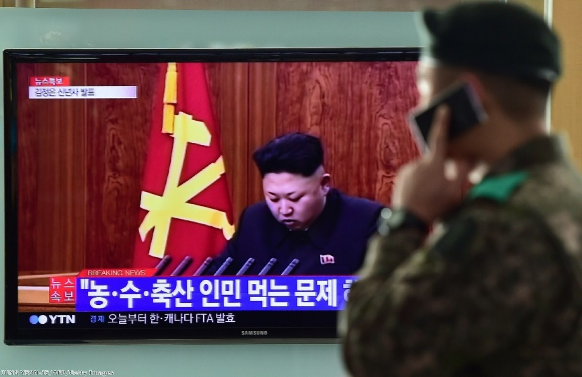 Kim Jong-un delivers his new year speech on January 1st 2015