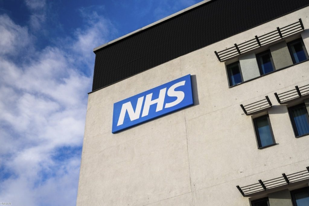 """NHS Digital must immediately stop sharing patients' addresses with the Home Office for immigration tracing"""