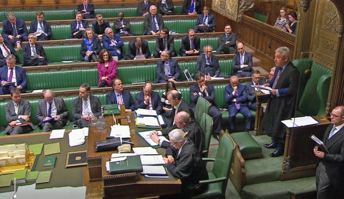 Bercow announces his decision to the Commons this afternoon