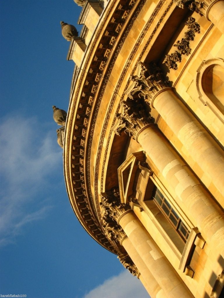Radcliffe Camera in Oxford. The university will be challenged by the creation of the NCH
