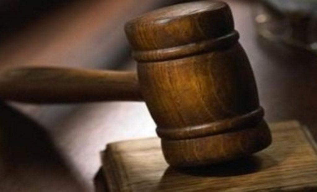 Super-injunction report in full