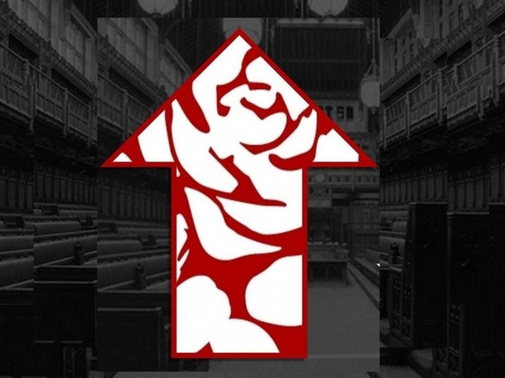 Labour holds Washington & Sunderland West
