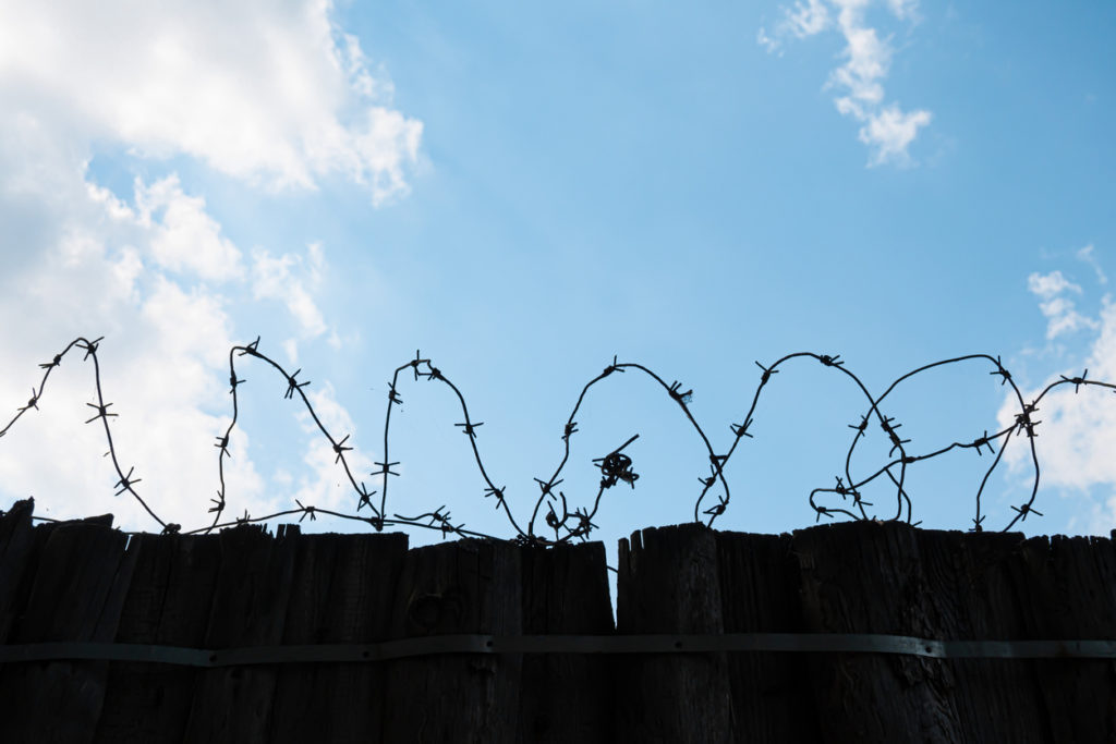 Asylum detention centre