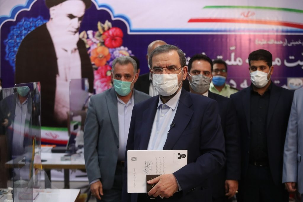 Registration for Iran presidential election - 2021